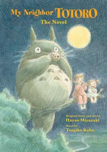 Totoro_novel_cvr