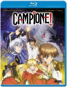 Campione: Complete Collection on Blu-ray