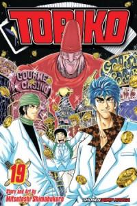 Torkio volume 19