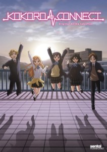 Kokoro Connect OVA DVD Collection