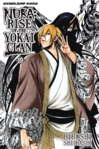 Nura: Rise of the Yokai Clan volume 19
