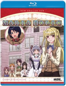 Maria Holic on Blu-ray