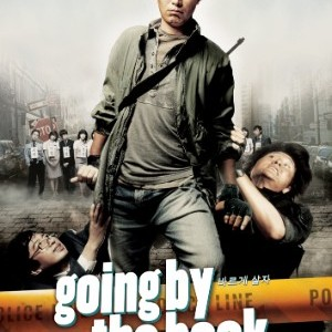 April Screening: Going By The Book  (Sat....