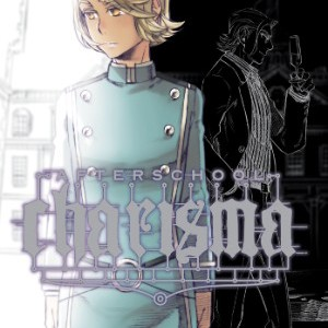 After School Charisma 9 Manga Review
