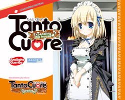 Tanto Cure