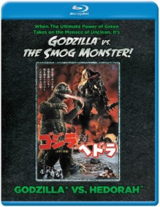 Godzilla vs. The Smog Monster!: Godzilla vs. Hedorah