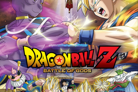 Dragon Ball Z: Battle of Gods Heads to Home...