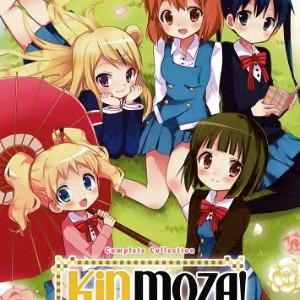 KinMoza! Kiniro + Mosaic: Complete Collection