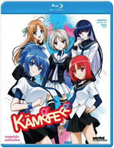 Kampfer: The Complete Collection