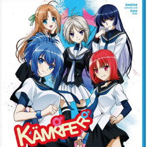 Kampfer: The Complete Collection on Blu-ray
