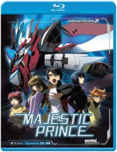 Majestic Prince collection 2