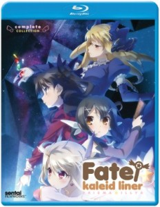Fate / Kaleid Liner
