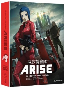 Ghost in the Shell: Arise Borders 1 & 2