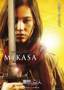 MikasaAoT-212x300