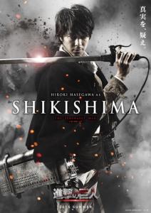 ShikishimaAoT-212x300