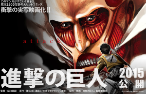 aot-live-action-300x194