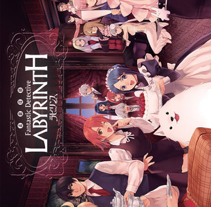 Fantastic Detective Labyrinth (anime review)