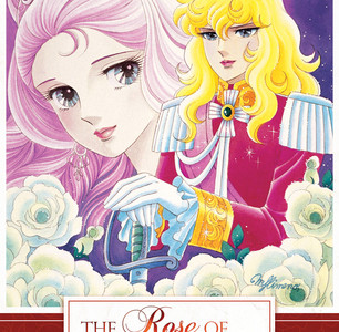 Rose of Versailles: Part One-Litebox (anime...
