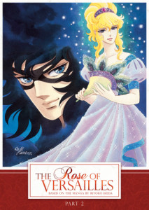 Rose of Versailles: Part Two