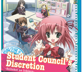 Student Council's Discretion Season 1 Complete...