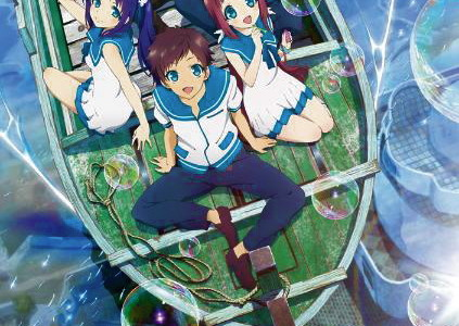 A Lull in the Sea (anime review) Nagi no...
