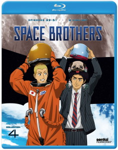 Space-Brothers-Collection-4
