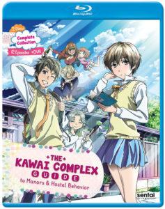 kawai-complex-guide-blu-ray