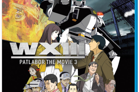WXIII: Patlabor The Movie 3 (anime review)