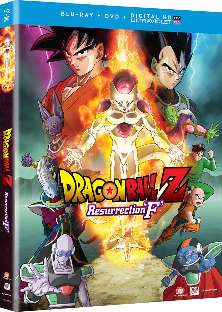 Dragonball Resurrection F