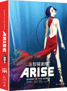 Ghost-in-the-Shell-Arise-Border-3-4