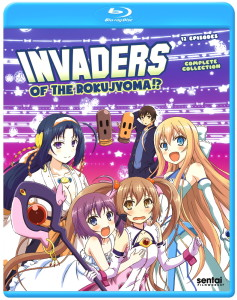 invaders-of-rokujyoma