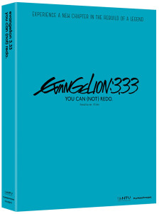704400098772_anime-Evangelion-Neon-Genesis-333-You-Can-Not-Redo-DVD-Hyb