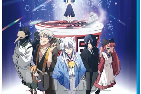 Gugure! Kokkuri-San Complete Collection (anime...
