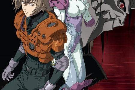Gasaraki Complete Series (anime review)