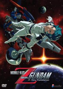 mobile-suit-zeta-gundam-a-new-translation