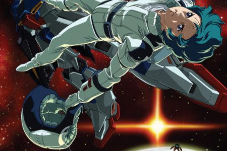 Mobile Suite Gundam Zeta: A New Translation...