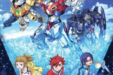 Gundam Build Jam