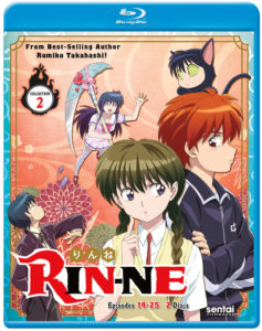 814131013194_anime-rin-ne-2-blu-ray-primary