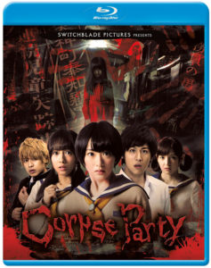 liveaction-corpse-party-blu-ray