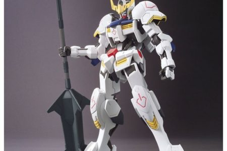 Gundam Barbatos Build Competition
