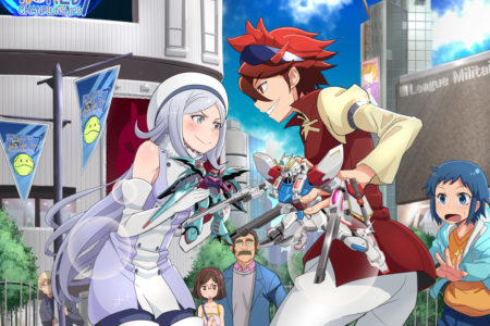 Gundam Build Jam Rescheduled