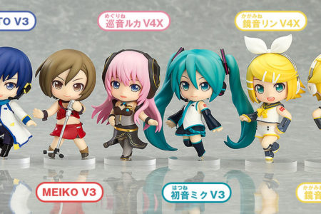 New Figures Just In