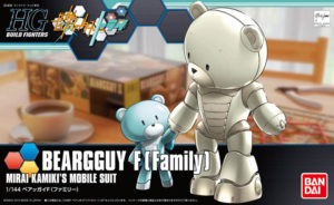 beargguy-f-family