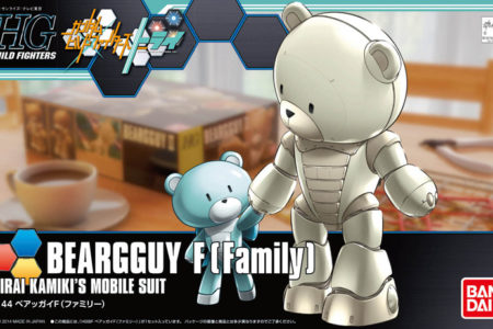 Gundam Beargguy Family Build Competition