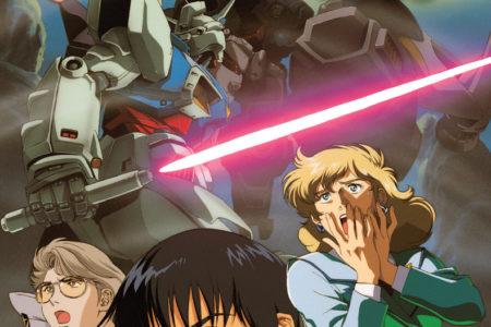 Gundam 0083 Stardust Memory & Afterglow...