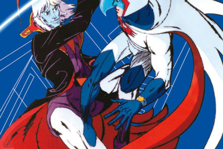 Gatchaman Fighter: Complete Collection (anime...