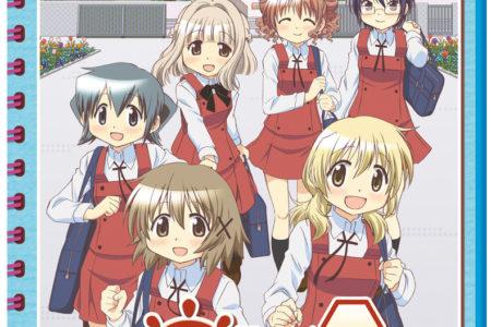 Hidamari Sketch  Honeycomb Season 4 (anime...