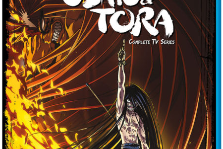 Usher and Tora Complete Collection (anime...