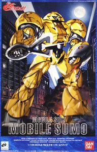 New Gundam Shipment 12.16.17