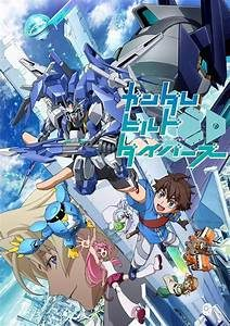 Summer & Fall 2018 Gundam Build Jam...